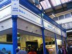 Thumbnail for sale in Cafe & Sandwich Bars LS2, Leeds Kirkgate Market, West Yorkshire