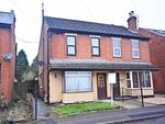 Thumbnail to rent in Deans Way, Gloucester