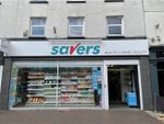 Thumbnail to rent in 66 High Street, Poole, Dorset