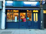 Thumbnail to rent in Shop, 77, Askew Road, Shepherds Bush