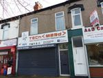 Thumbnail to rent in Hainton Avenue, Grimsby