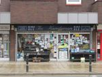 Thumbnail for sale in 18 The Precinct, Stockport
