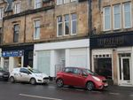 Thumbnail to rent in Lochwinnoch Road, Kilmacolm