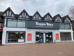 Thumbnail to rent in Ace Of Spades, Unit D, 1st Floor, Hook Rise North, Surbiton