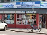 Thumbnail for sale in London Fruit Exchange, Brushfield Street, London