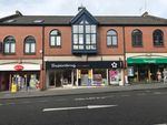 Thumbnail to rent in High Street, Lochee, Dundee