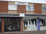 Thumbnail to rent in Papplewick Lane, Hucknall