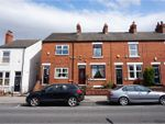 Thumbnail for sale in Leeds Road, Wakefield