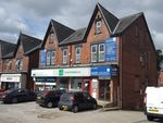 Thumbnail for sale in Roundhay Road, Leeds