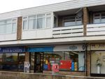 Thumbnail for sale in Eastleigh, Hampshire