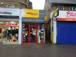 Thumbnail for sale in 259A, High Street, Hounslow