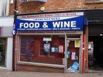Thumbnail to rent in Bath Street, Ilkeston