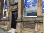 Thumbnail to rent in Attercliffe Road, Sheffield