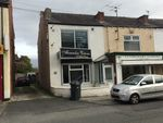 Thumbnail to rent in Leigh Road, Bolton, Westhoughton