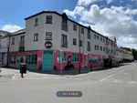 Thumbnail to rent in Miskin Street, Cardiff