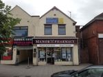Thumbnail to rent in 852 Osmaston Road, Derby, Derbyshire