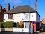 Thumbnail for sale in Priestsic Road, Sutton-In-Ashfield