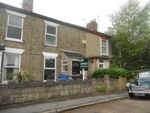Thumbnail to rent in Trinity Street, Norwich