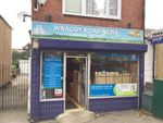 Thumbnail for sale in 246 Wragby Road, Lincoln