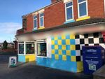 Thumbnail for sale in Askern Road, Doncaster
