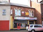 Thumbnail for sale in Grove Lane, Birmingham