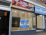 Thumbnail to rent in 3 Upper George Street, Luton, Bedfordshire