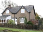 Property history Manor Powis Cottages, Stirling FK9