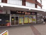Thumbnail to rent in 1-3 Greyfriars, Bedford, Bedfordshire