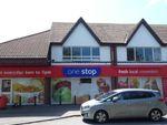 Thumbnail to rent in Gillamoor Court, Alvaston, Derby, Derbyshire