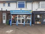 Thumbnail for sale in Racing Limited T/A Humber Runner, Boothferry Road, Hessle, East Riding Of Yorkshire