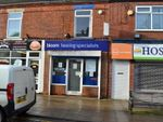 Thumbnail to rent in Laneham Street, Scunthorpe North Lincolnshire