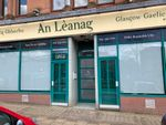Thumbnail to rent in 22 Mansefield Street, Glasgow