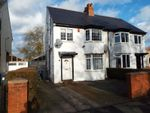 Thumbnail to rent in Lodge Hill Road, Selly Oak, Birmingham