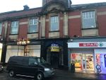 Thumbnail to rent in First Floor, George Street, Whalley
