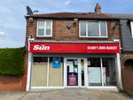 Thumbnail for sale in Angle Terrace, Wallsend, Newcastle Upon Tyne