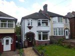Thumbnail for sale in Woolmore Road, Erdington, Birmingham
