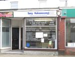 Thumbnail for sale in High Street, Clydach, Swansea, City And County Of Swansea.