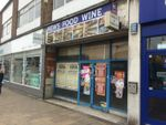Thumbnail to rent in High Street, Strood