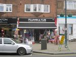 Thumbnail for sale in High Street, Whitton