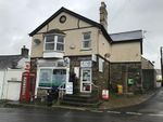 Thumbnail for sale in St Erth Post Office, School Lane, St Erth, Hayle, Cornwall