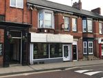 Thumbnail to rent in 184 Front Street, Chester-Le-Street, Chester-Le-Street