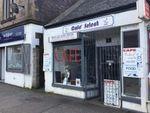 Thumbnail for sale in Grahams Road, Falkirk