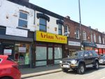 Thumbnail to rent in Shop, 41, Railway Road, Leigh