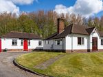 Thumbnail for sale in Newcastle Road, Madeley Heath, Madeley
