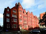 Thumbnail to rent in Colet Court, 100, Hammersmith Road, Hammersmith, London