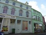 Thumbnail to rent in Atholl Place, Peel, Isle Of Man