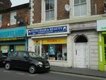 Thumbnail for sale in Birmingham Road, Oldbury