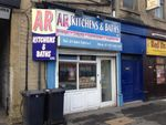 Thumbnail to rent in Lockwood Road, Huddersfield, West Yorkshire