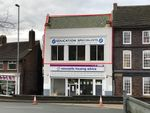 Thumbnail to rent in 63A Lower Street, Newcastle-Under-Lyme, Staffordshire
