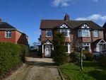 Thumbnail to rent in Dig Lane, Wybunbury, Nantwich